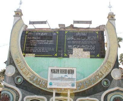Makam Syekh Quro tampak pintu depan
