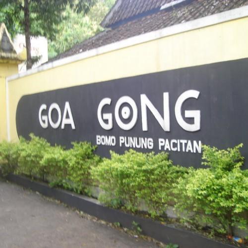 gua_gong1